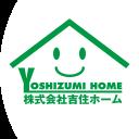 株式会社吉住ホーム 仲介手数料0円!新宿・中野・杉並エリアを中心に豊富な賃貸物件をご紹介します。