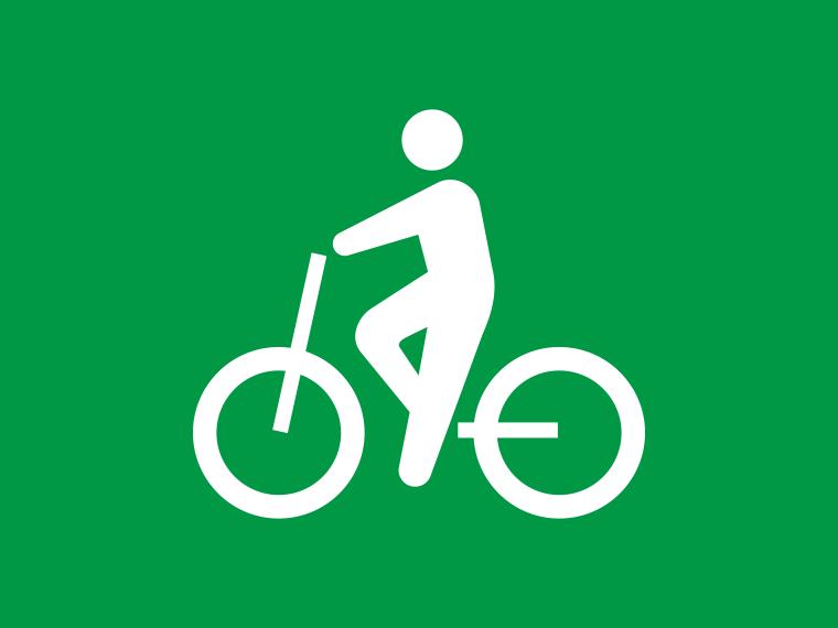 健康的!自転車通勤プログラム